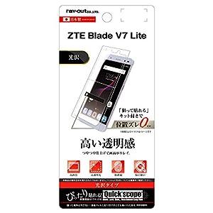 レイ・アウト ZTE Blade V7 Lite フィルム 液晶保護 指紋防止 光沢 RT-ZBV7LF/A1