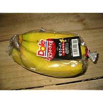 フィリピン産 スイーティオバナナ 1袋