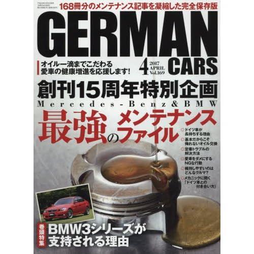 GERMAN CARS(ジャーマン カーズ) 2017年 04月号 [雑誌]