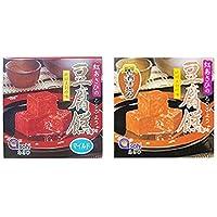 豆腐よう 2種セット マイルド(4粒)・古酒仕込(3粒)×各1箱 MGあさひ 紅麹と泡盛で発酵させた沖縄伝統の珍味 ウニやチーズのような濃厚な味わい 沖縄土産におすすめ