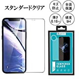 2019 iPhone11 保護フィルム 落下・キズ防止 貼りやすい自然吸着 保護ガラスフィルム/Entire view tempered glass(iPhone11 6.1, スタンダード2D)
