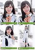 【松田好花】 公式生写真 欅坂46 アンビバレント 封入特典 4種コンプ