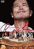 E.YAZAWA ROCK [DVD] 画像