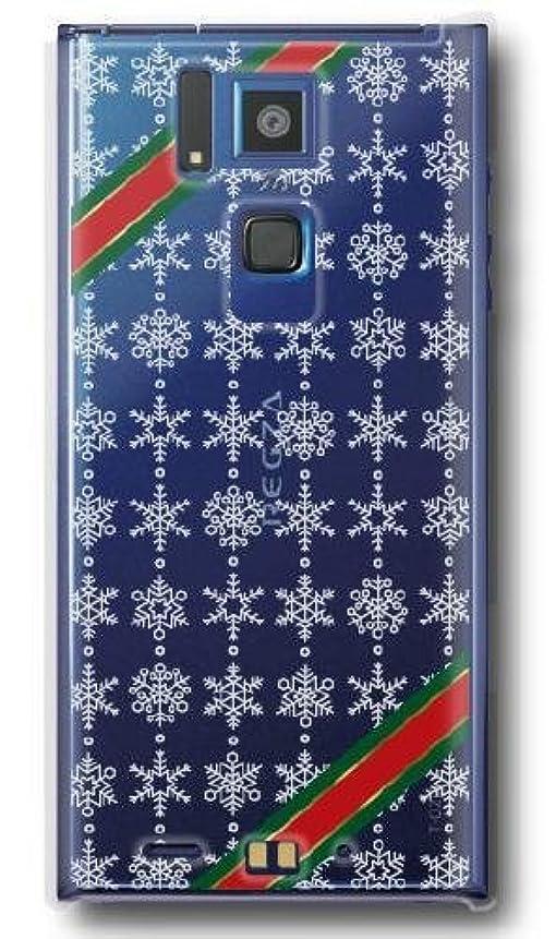 夕食を作る将来の着服【Paiiige】 スノークリスタル (クリア)/ for REGZA Phone T-02D/Docomo専用ケース DCT02D-101-A016