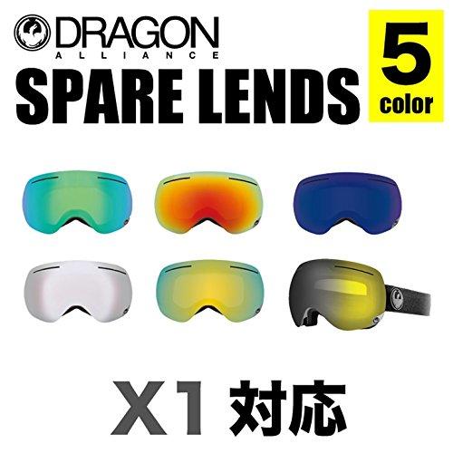 DRAGON(ドラゴン) スペアレンズ 交換レンズ X1 LENS エックスワン スノボ スノー ゴーグル 日本正規品 メンズ レディース Free J.GREEN-IONIZE lens-x1-722-1203