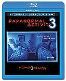 パラノーマル・アクティビティ3  ブルーレイ+DVDセット [DVD]