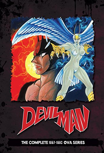 Devilman OVA Series DVD(デビルマン 誕生編/妖鳥死麗濡編 OVA2話)