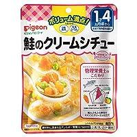 ピジョン 食育レシピ鉄Ca 鮭のクリームシチュー 120g【3個セット】