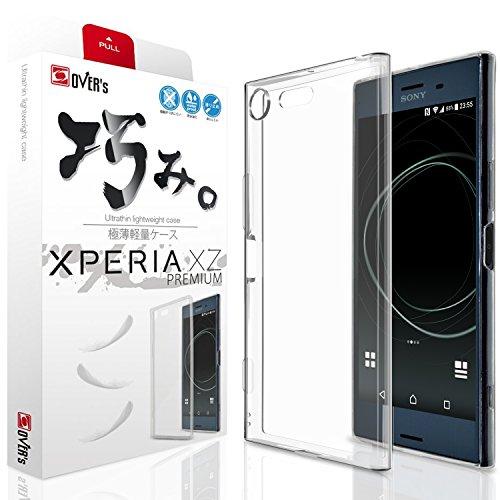 【 守る。シリーズ 】 OVER's Xperia XZ Premium ケース / エクスペリア SO-04J カバー 美しく魅せる 極薄0.8mm[黄ばんだら交換 365日]