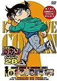 名探偵コナンPART28 Vol.2 [DVD]