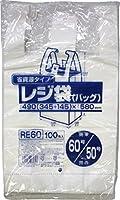 省資源レジ袋東60西50号100枚入HD乳白 RE60 【まとめ買い(20袋×5ケース)合計100袋セット】 38-377