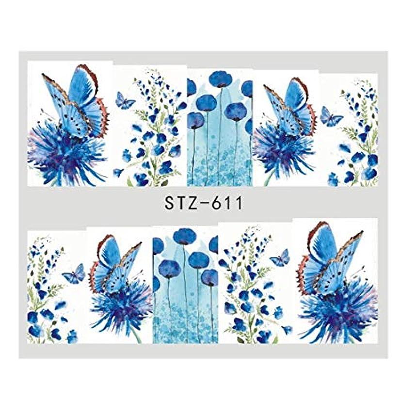 責任リダクター偽善者SUKTI&XIAO ネイルステッカー ラベンダーの花束水ステッカーのネイルアートの装飾の紫色の咲く花のスライドの美の釘のステッカー、Stz611