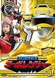 高速戦隊ターボレンジャー VOL.4[DVD]