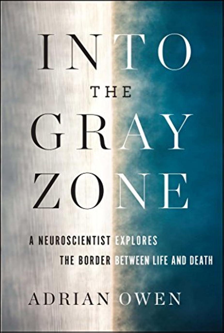 大通りカップ感情Into the Gray Zone: A Neuroscientist Explores the Border Between Life and Death