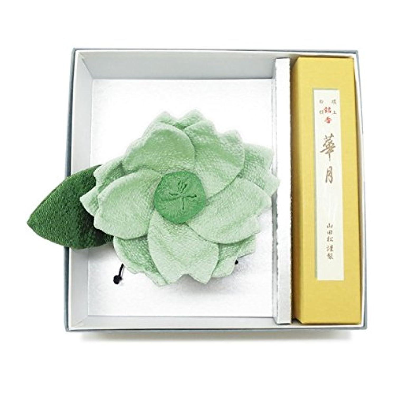 組み合わせ有効化セッション京の香り 御衣黄セット