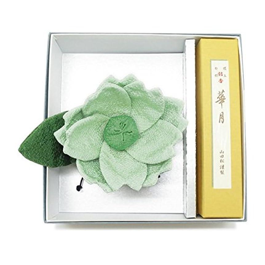 引用露出度の高い可能京の香り 御衣黄セット