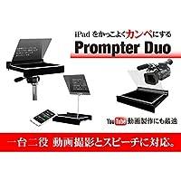 【ページワン】PAGEONE iPad専用プロンプター Prompter Duo PD-100 Camera & Speech