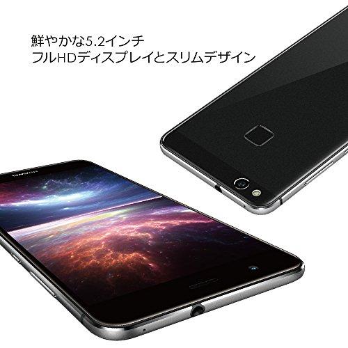 HUAWEI 5.2型 P10 lite SIMフリースマートフォン サファイアブルー-3