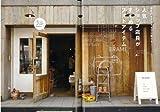 写ガール 2 (エイムック 2074) 画像