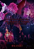 """Tour 2014 """"The Death Parade Final"""" The Empire of Vampire -2014.12.13 AiiA Theater Tokyo- [DVD]"""