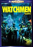 ウォッチメン スペシャル・エディション[DVD]