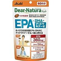 Dear-Natura style EPA × DHA + 纳豆激酶, , ,