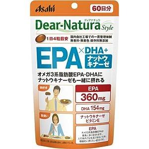 ディアナチュラスタイル EPAxDHA・ナット...の関連商品1