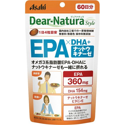 ディアナチュラスタイル EPAxDHA・ナットウキナーゼ (60日分) 240粒