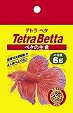 テトラ ベタ6g