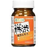 マルマン 柿渋サプリ 460㎎×63粒