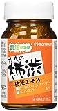 柿渋サプリ