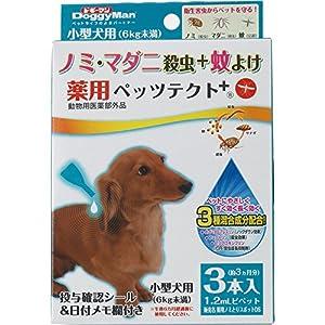 ドギーマン 薬用ペッツテクト+ 小型犬用 3本入
