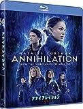 アナイアレイション-全滅領域- [Blu-ray] 画像