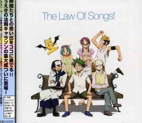 うえきの法則キャラクターソングアルバム The Low Of Songs!の詳細を見る
