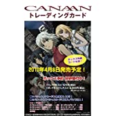 「CANAAN」 カナン トレーディングカード BOX