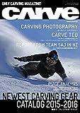 CARVE (カーブ) 2015-2016 2015年 12月号 [雑誌]
