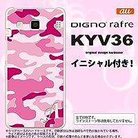KYV36 スマホケース DIGNO rafre カバー ディグノ ラフレ イニシャル 迷彩A ピンクD nk-kyv36-1150ini P