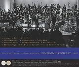 35th Anniversary 杉山清貴 Symphonic Concert 2018 live at 新宿文化センター 画像