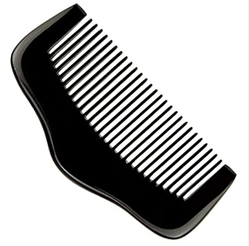 限りなく内部ヘッジ櫛型 プロも使う牛角かっさプレート マサージ用 血行改善 高級 天然 静電気 防止 美髪美顔 ボディ リンパマッサージ