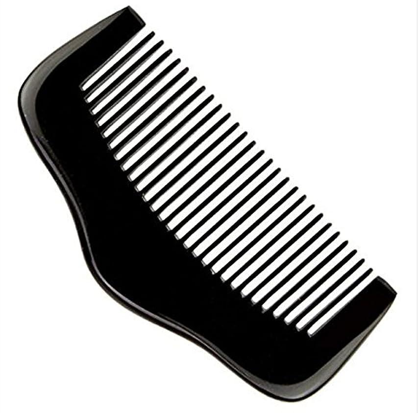 死んでいるヒョウ霜櫛型 プロも使う牛角かっさプレート マサージ用 血行改善 高級 天然 静電気 防止 美髪美顔 ボディ リンパマッサージ