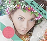 Sugar Palm (ミニALBUM+DVD) (通常盤)の画像