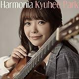 Harmonia - ハルモニア -