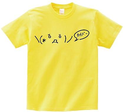 ヽ(*゚д゚)ノカイバー 半袖Tシャツ イエローS