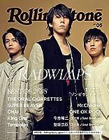 Rolling Stone Japan vol.05(ローリングストーンジャパン)