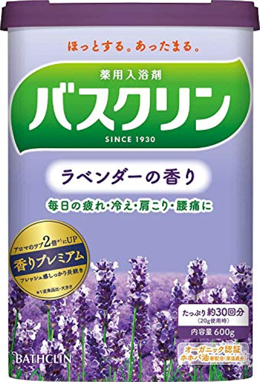 割る暗殺口頭【医薬部外品】バスクリン入浴剤 ラベンダーの香り600g(約30回分) 疲労回復