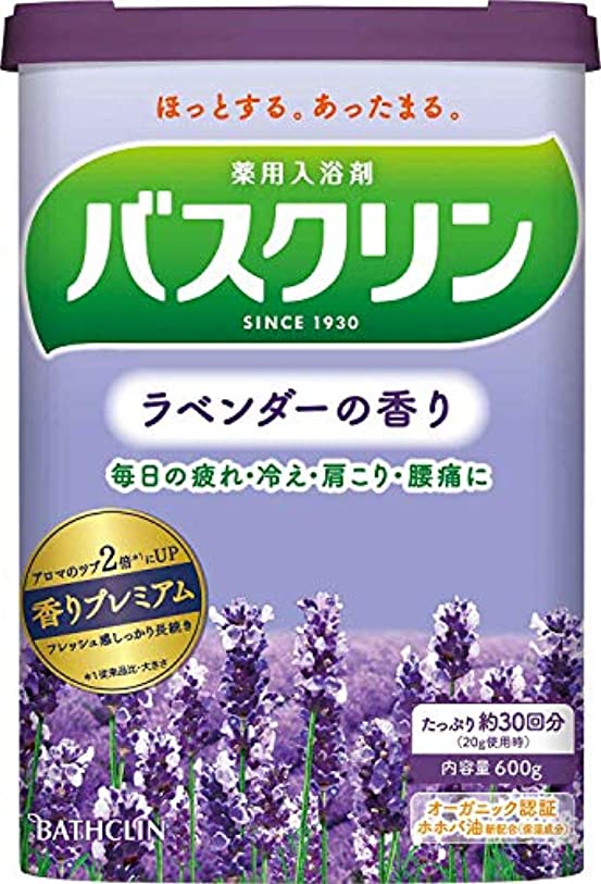 正しくアナロジージャーナリスト【医薬部外品】バスクリン入浴剤 ラベンダーの香り600g(約30回分) 疲労回復