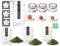 紀州南高梅の梅干し3種と日本茶3種のセットC【結婚式 引出物 結婚内祝い 内祝い 出産内祝い 快気内祝 お返し ギフトセット デザインパッケージ 箱入り】