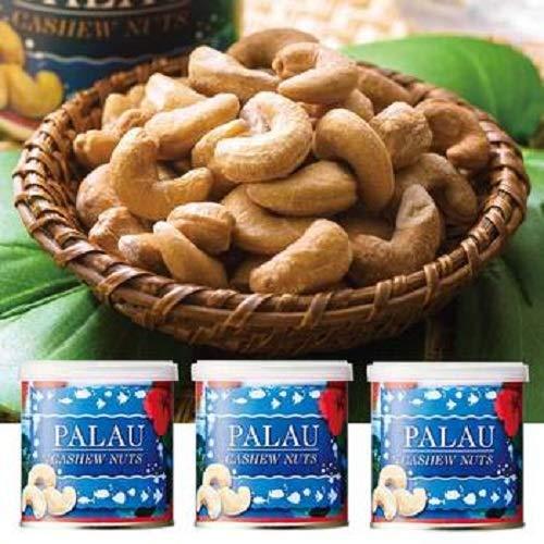 パラオ塩味カシューナッツ 3 (ミニ)缶セット 【パラオ 海外土産 輸入食品 スナック ナッツ】