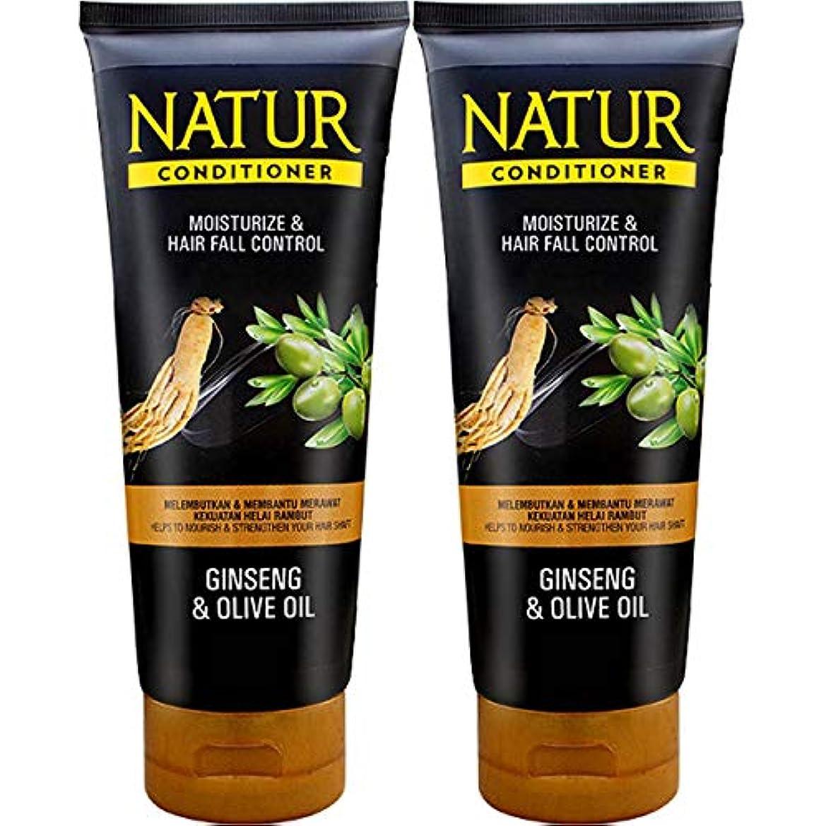 着実にペフ命令NATUR ナトゥール 天然植物エキス配合 ハーバルコンディショナー 165ml×2個セット Ginseng&Olive oil ジンセン&オリーブオイル [海外直商品]
