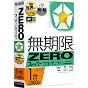 スーパーセキュリティZERO(最新)|1台版|Win/Android/Mac対応